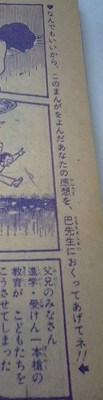 ○×カレンダー4