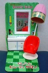 ロコたん美容室3