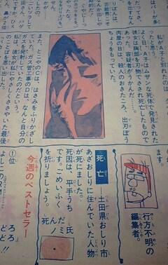 よしこカスタムブック11