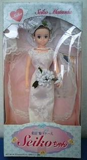 聖子ちゃん人形1
