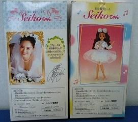 聖子ちゃん人形5