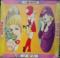 漫画家レコード2