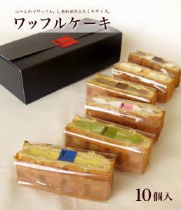 waffle10-top_1.jpg