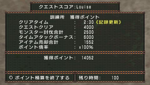 MHP2G 051