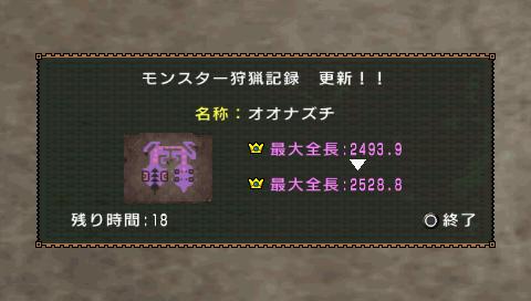 FC2BLOG 068