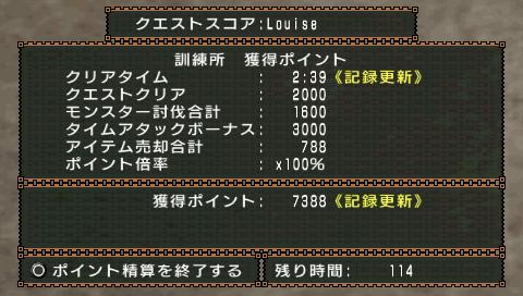 FC2BLOG 253