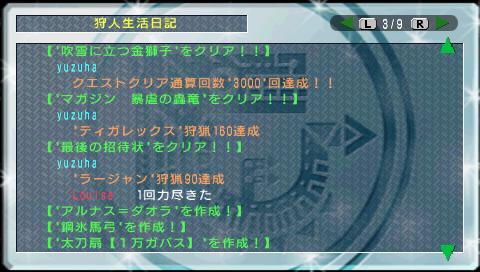 FC2BLOG002 047