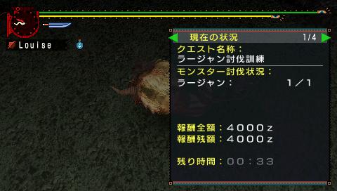 FC2BLOG002 153