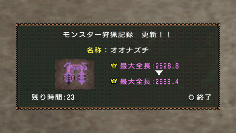 FC2BLOG002 174
