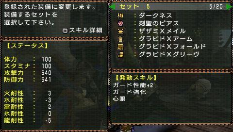 FC2BLOG002 165
