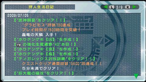 FC2BLOG002 271