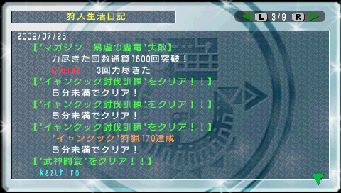 FC2BLOG003 041