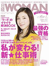woman200905.jpg