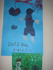 2011-12-21 104