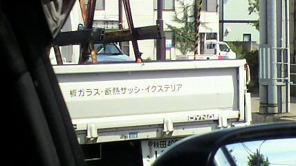 2009081114150000.jpg