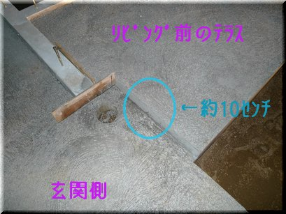 P1000148.jpg