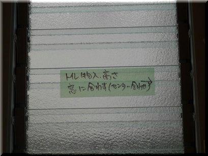 P1000489.jpg