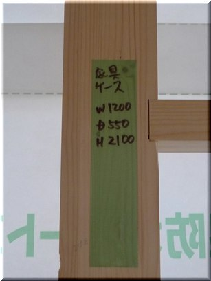 P1000494.jpg