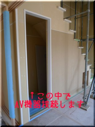 P1000683.jpg