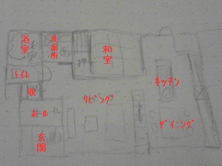 ST330236.jpg