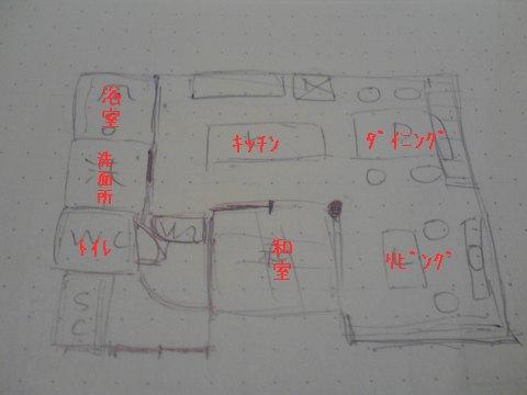 ST330237.jpg