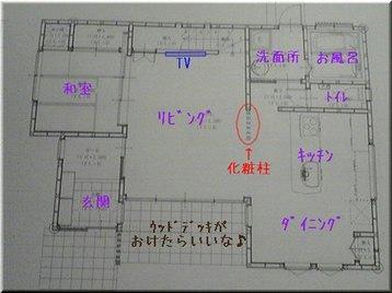 ST330260.jpg