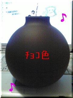 ST330290.jpg