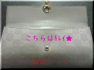ST330304.jpg