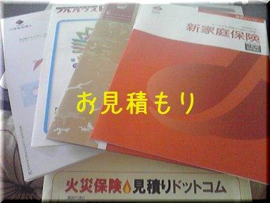 ST330311.jpg