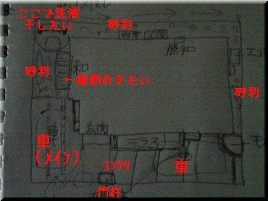 ST330367.jpg