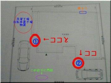 tachisuisennoichi.jpg