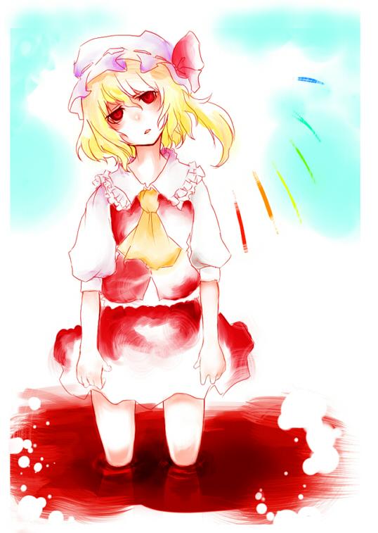 hurann 血3