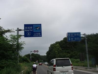 s-P7200025.jpg