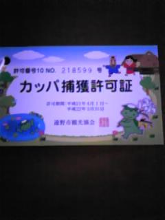1_20090908085011.jpg