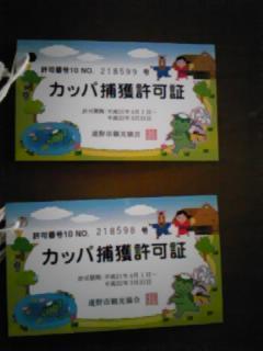 2_20090908085032.jpg