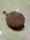 生チョコ1