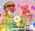 桃ちゃん5