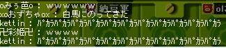 なんぱ男さん5