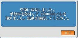 57m.jpg