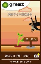 省エネツバメ3(小)