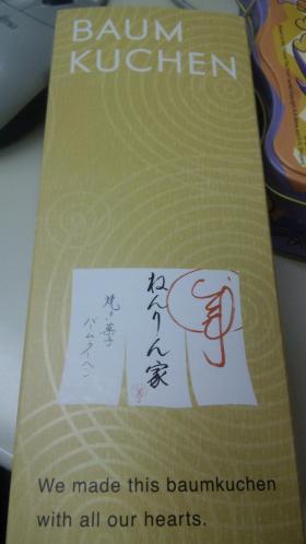 20110920_02.jpg