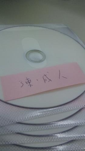 20110930_01.jpg