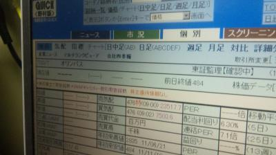 20111111_01.jpg