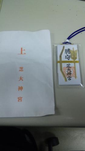 20111124_01.jpg