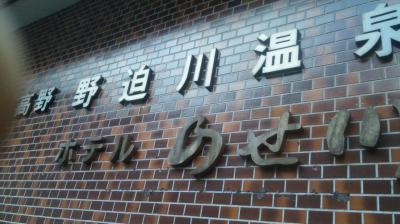 20111218_01w.jpg