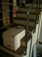 階段用踏み台