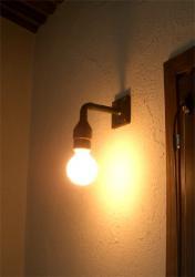 フーム特製照明