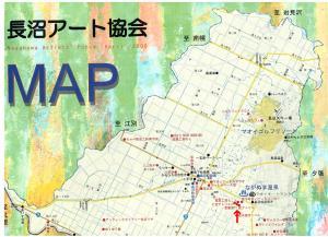 長沼アート協会