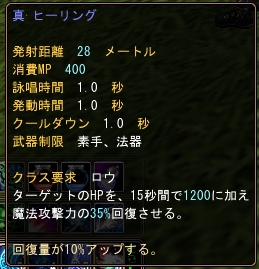 2009-06-21 12-56-19_h1