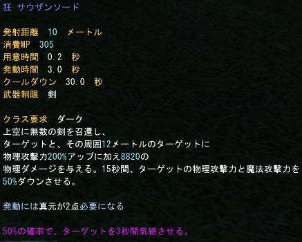 200 9-06-29 10-59-17a